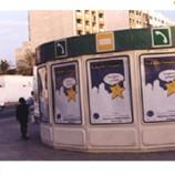 Campagnes « Villes Propres » – de 1996 à 2000